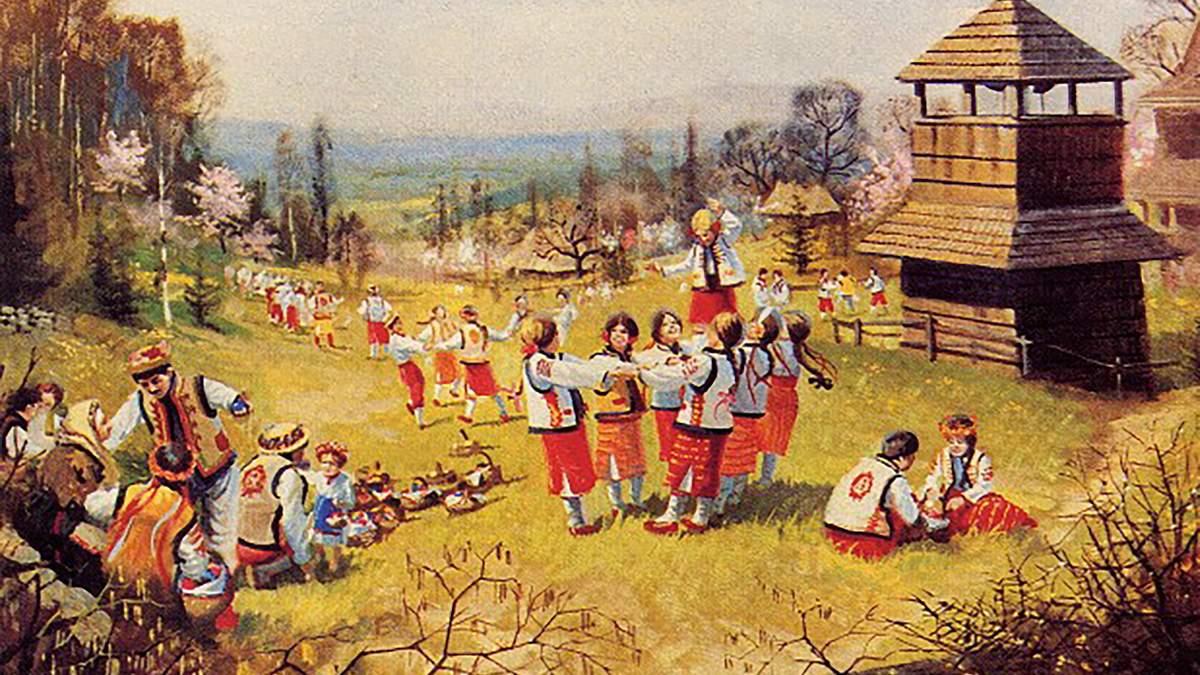Українські народні ігри