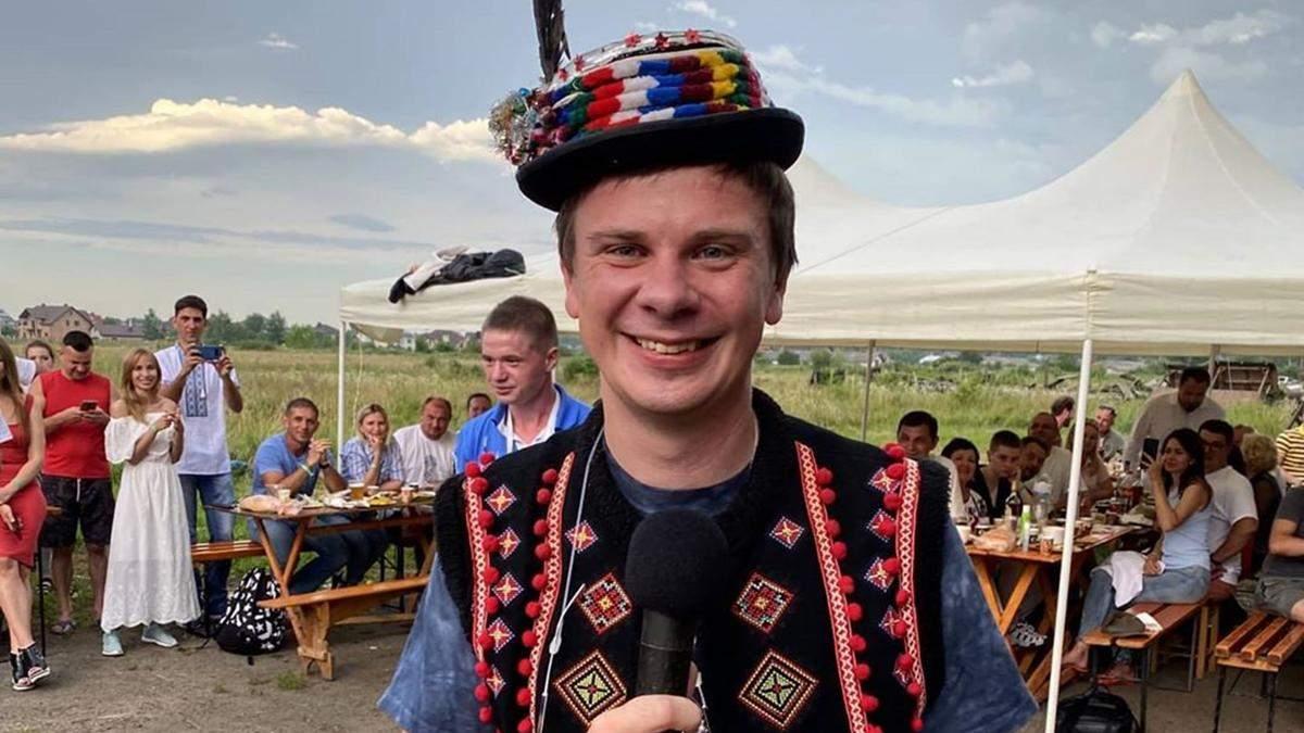 Мандрівник Дмитро Комаров розсекретив улюблене місце відпочинку в Україні: мальовниче фото