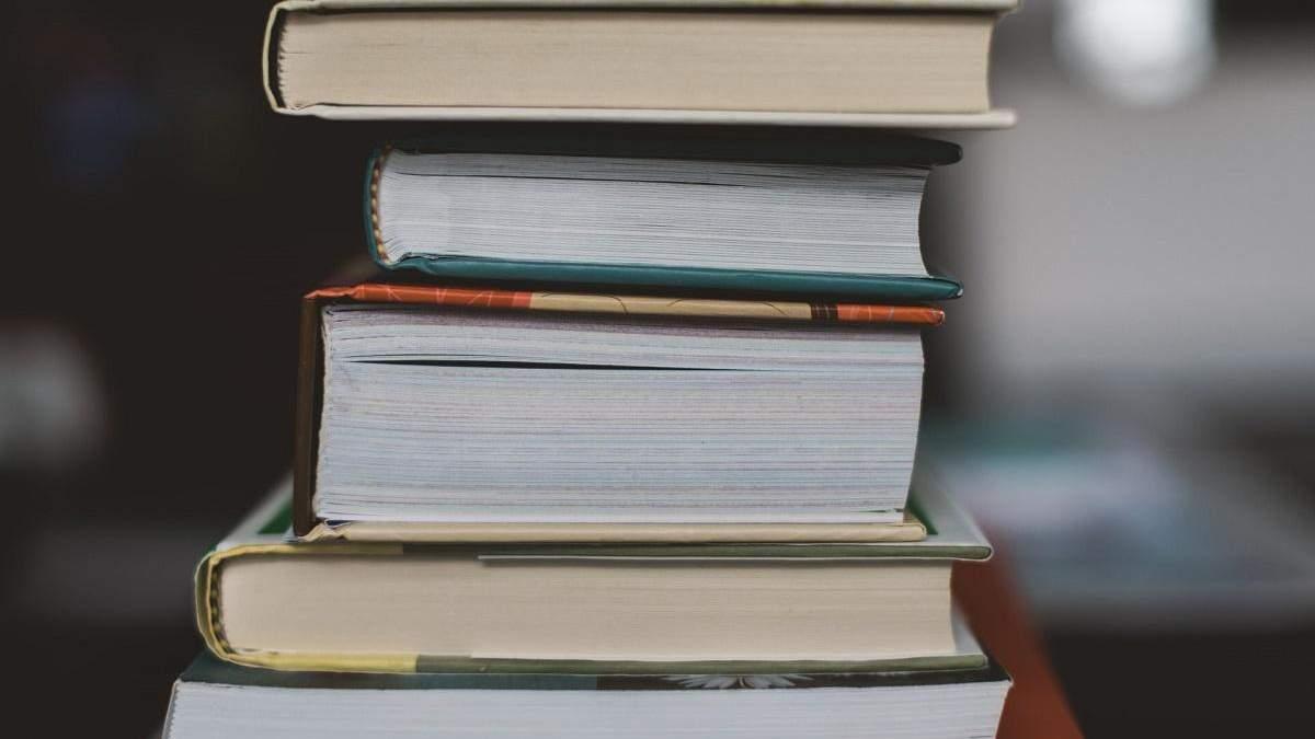 Книги для фантастичного читання