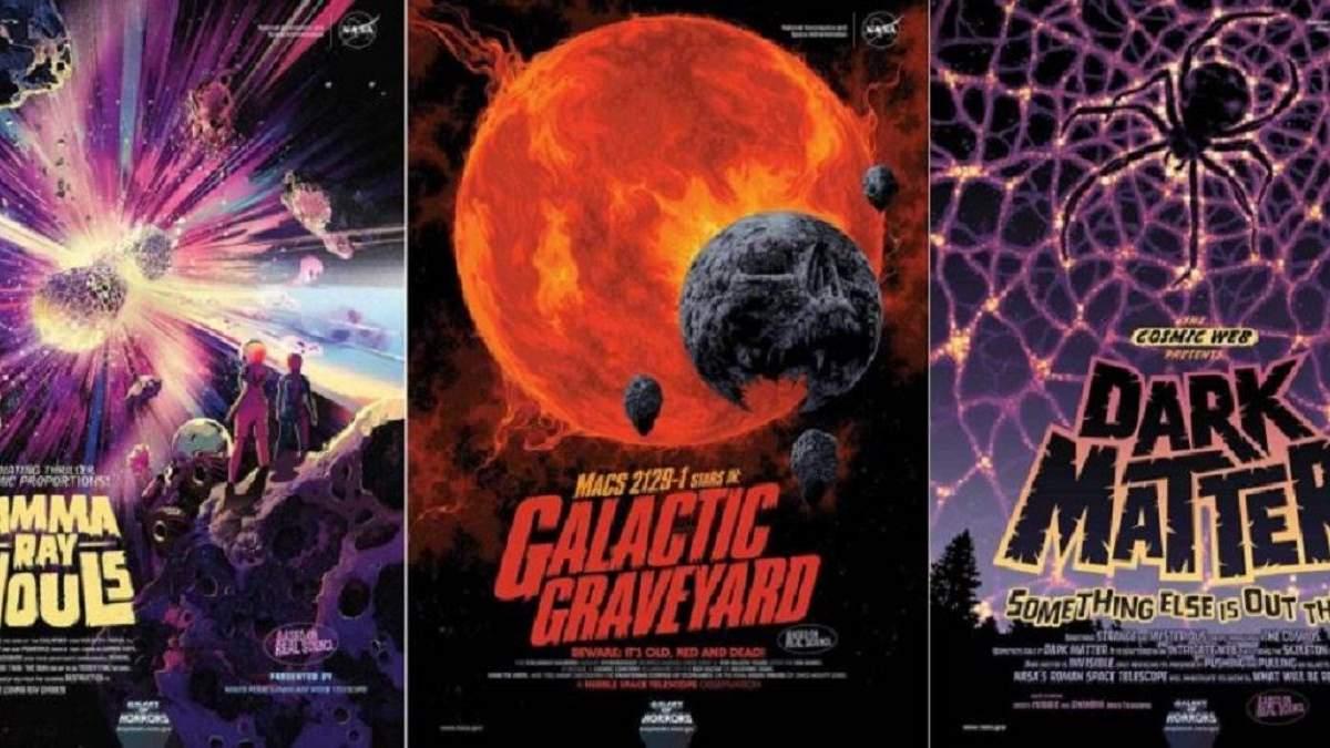 Галактика ужаса – крутые постеры