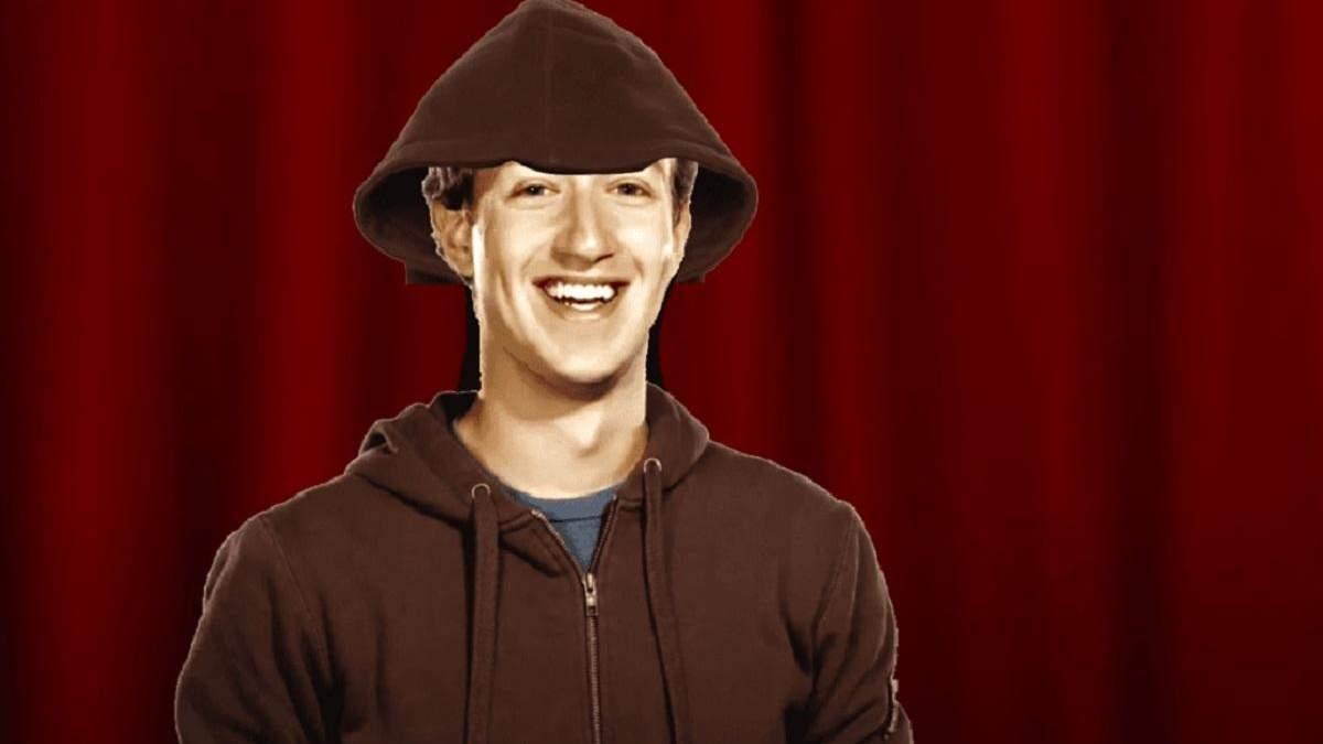 Штучний інтелект голосом Емінема заспівав діс на Марка Цукерберга