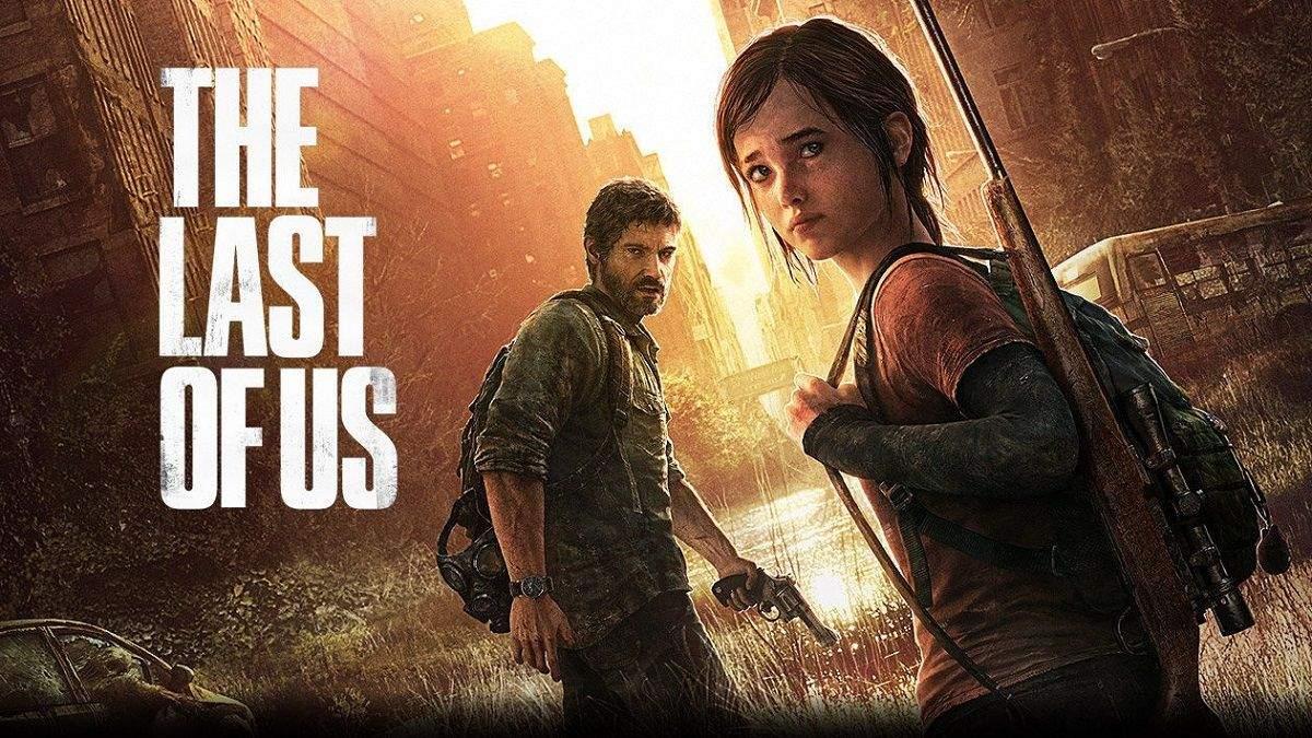 The Last of Us - игра, что стала культовой