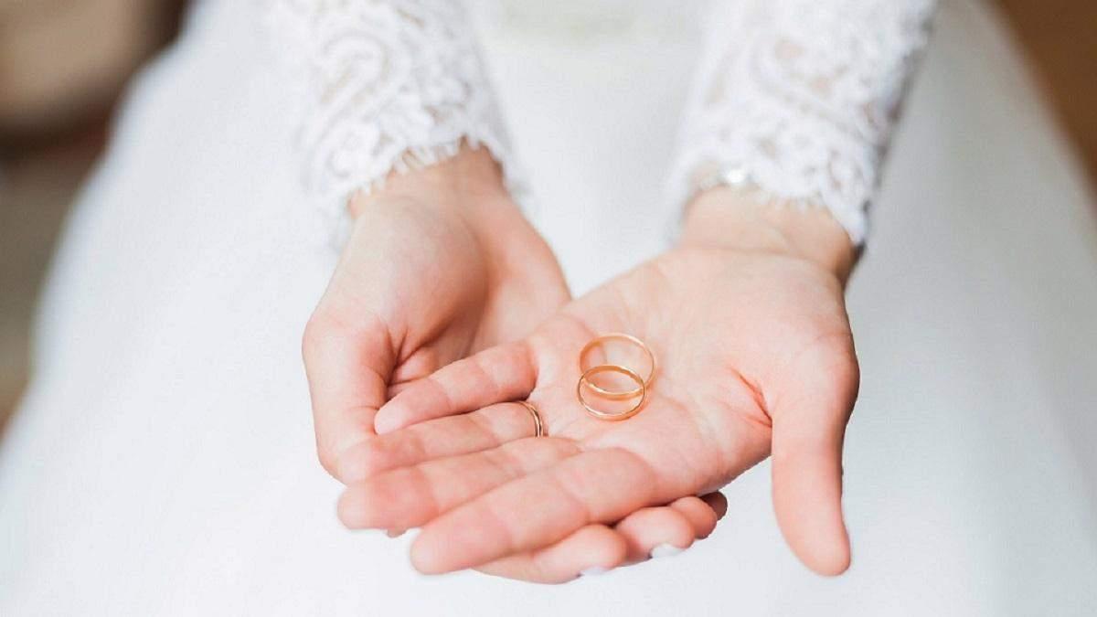 Обручальные кольца больше не нужны