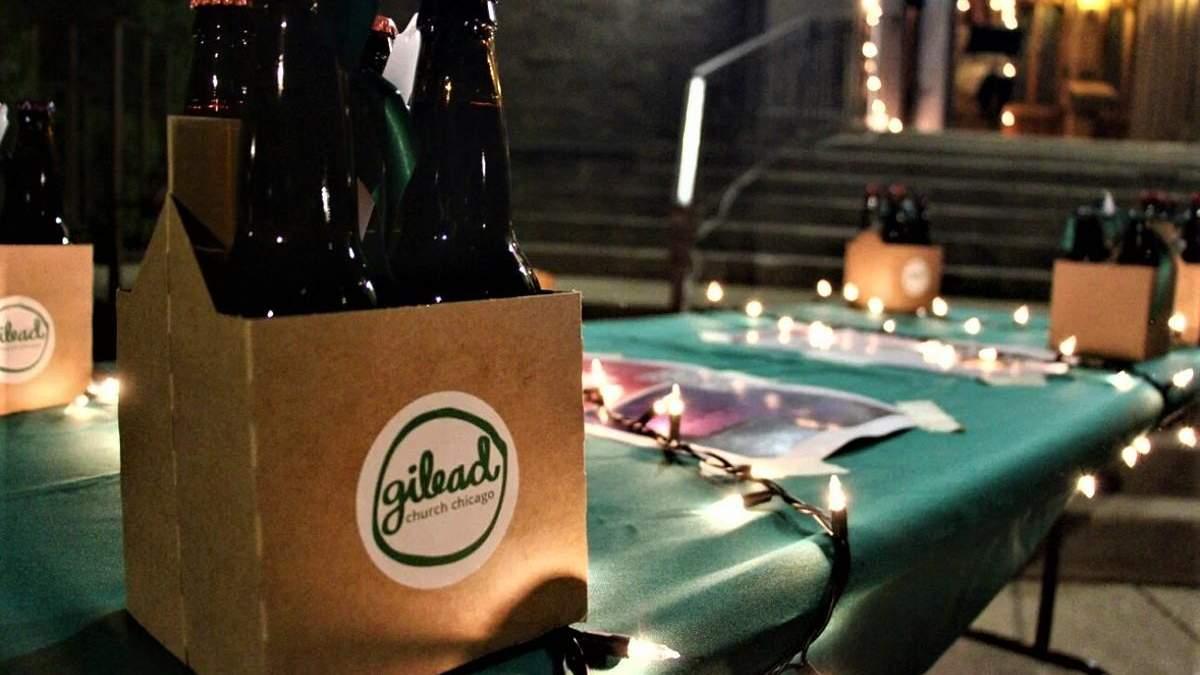 Пиво від церкви Gilead