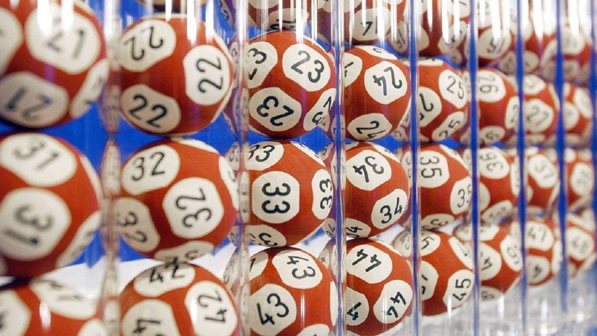 Дивовижний випадок у лотереї
