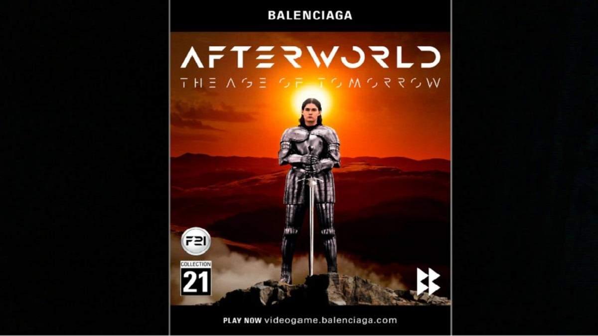 Для модних геймерів: бренд Balenciaga випустив власну відеогру – скріншоти