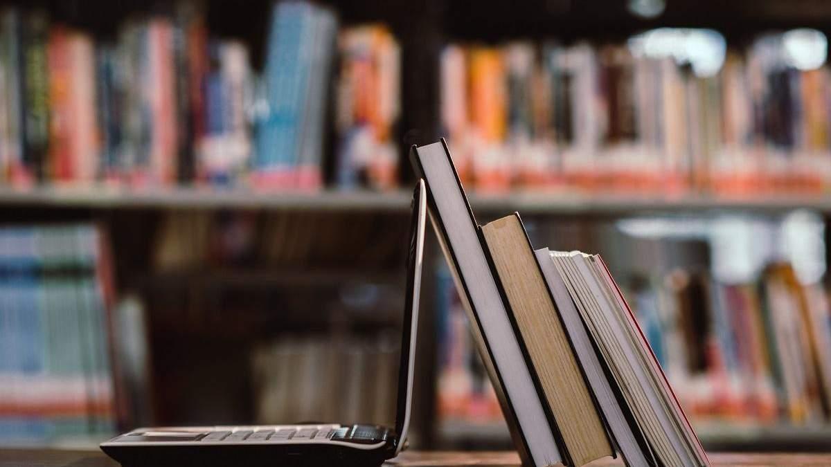 ТОП-5 книг про життя в режимі онлайн