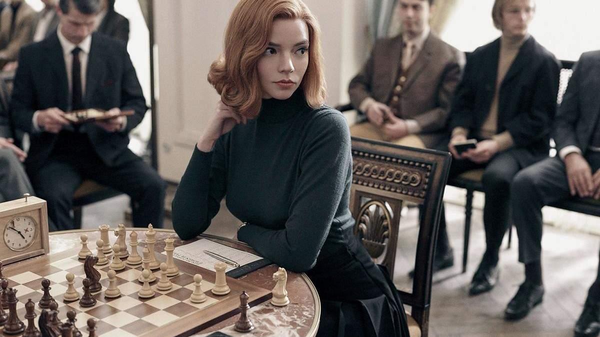 З'явився бот для гри в шахи з самою Бет Гармон