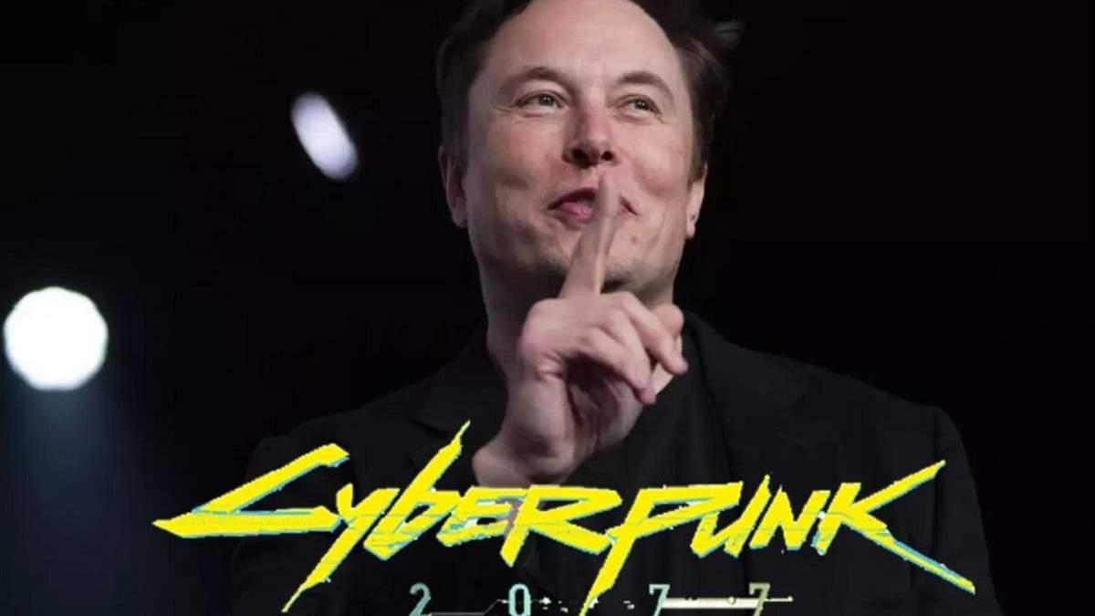 Ілон Маск зіграв та оцінив Cyberpunk 2077