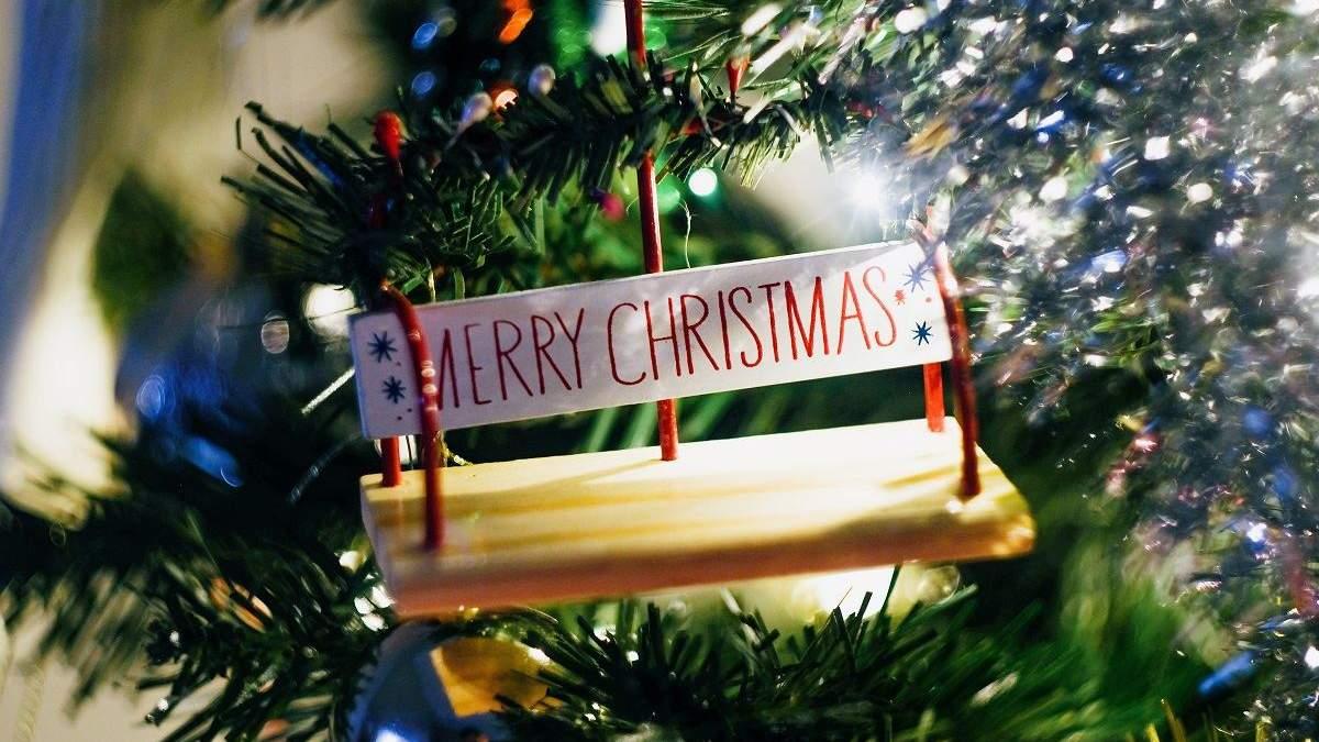 9 найвідоміших та найгарніших різдвяних ялинок у світі