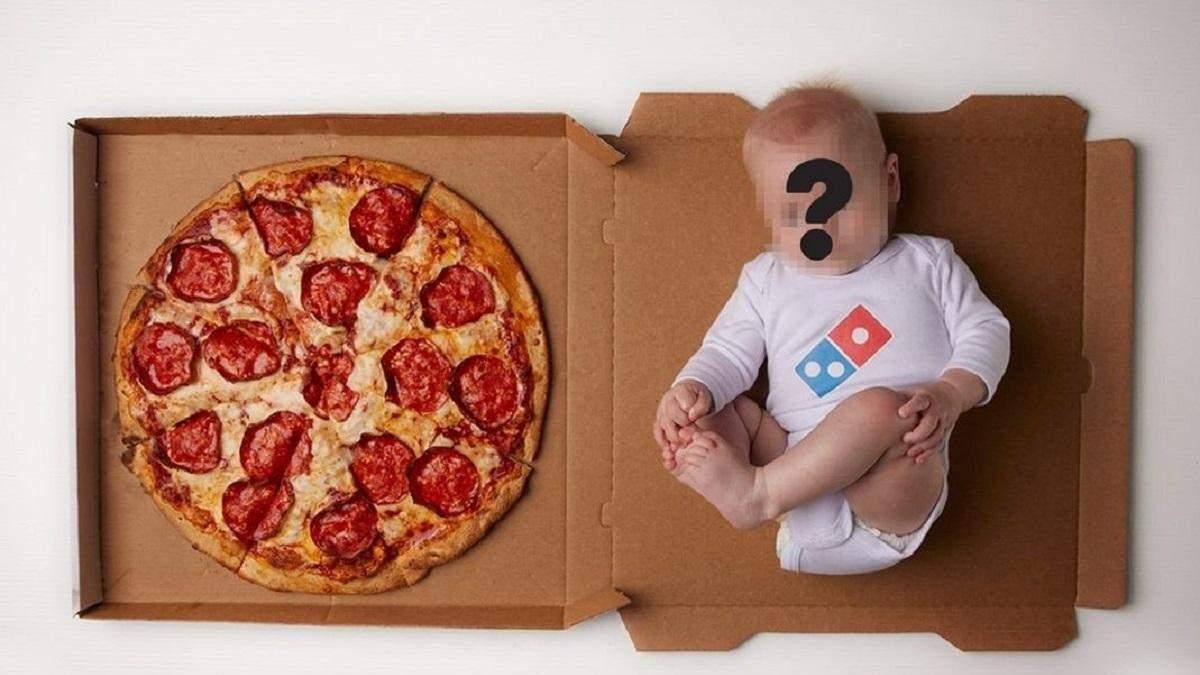 Пара назвала новонародженого малюка на честь відомої піцерії та отримала 10 тисяч доларів