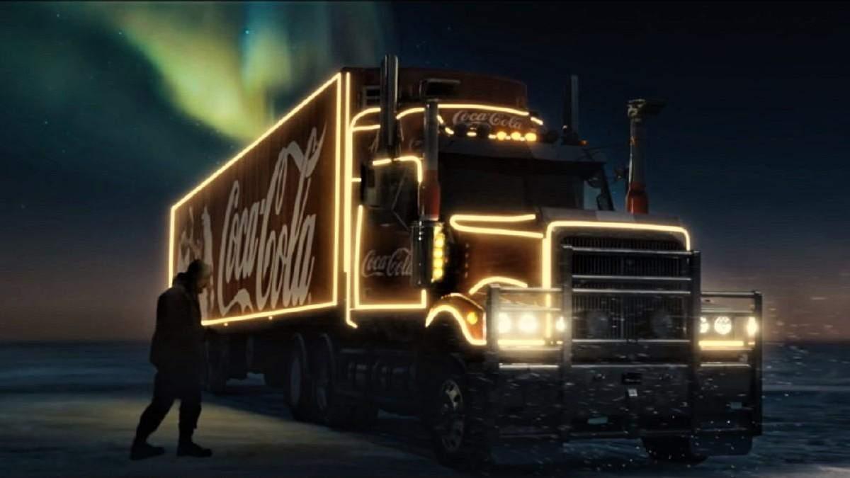 Coca-Cola та інші: відомі бренди випустили святкові рекламні ролики – добірка відео