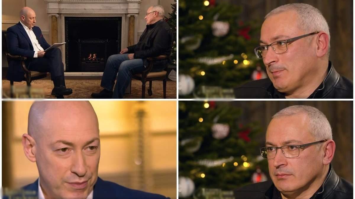 """""""Барак Обама"""": Гордон подорвал сеть неудачной шуткой на интервью с Ходорковским – подборка мемов"""