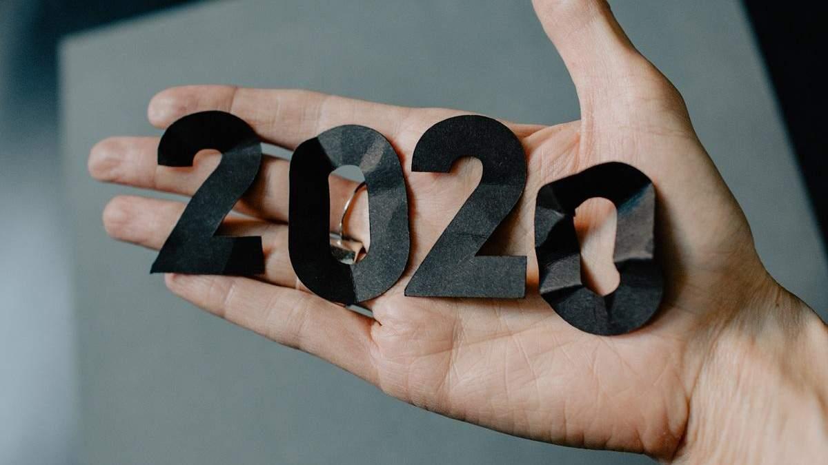 Among Us, COVID-19, малыш Йода: все мемы 2020 года в одной картинке