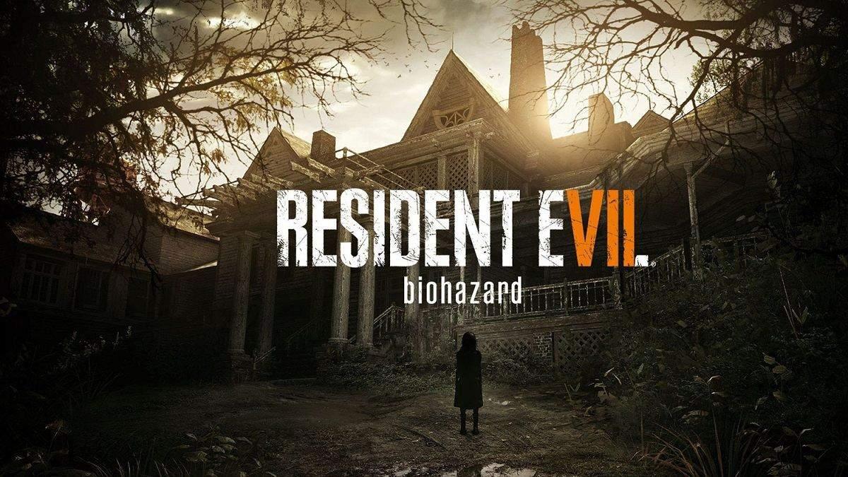 """Моторошні передбачення: у відеогрі Resident Evil знайшли книгу під назвою """"2020"""""""