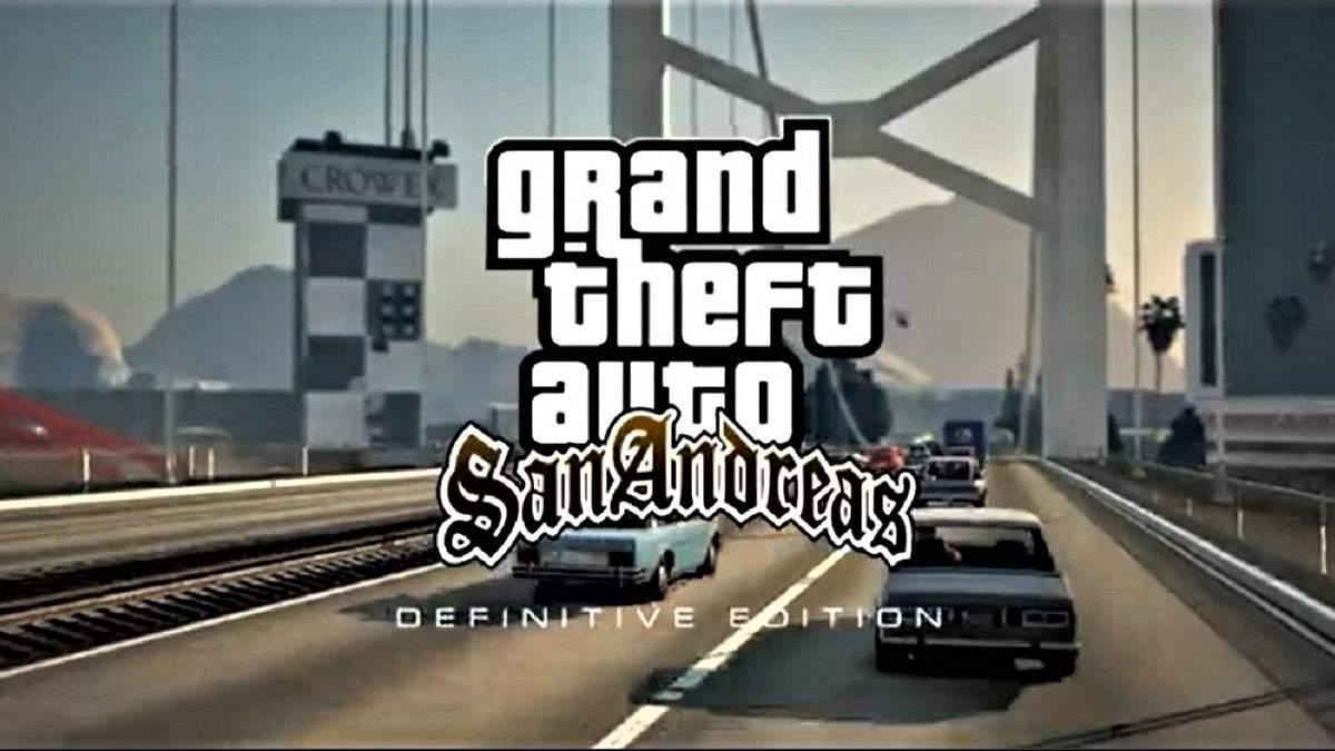 Трейлер обновленной игры GTA: San Andreas