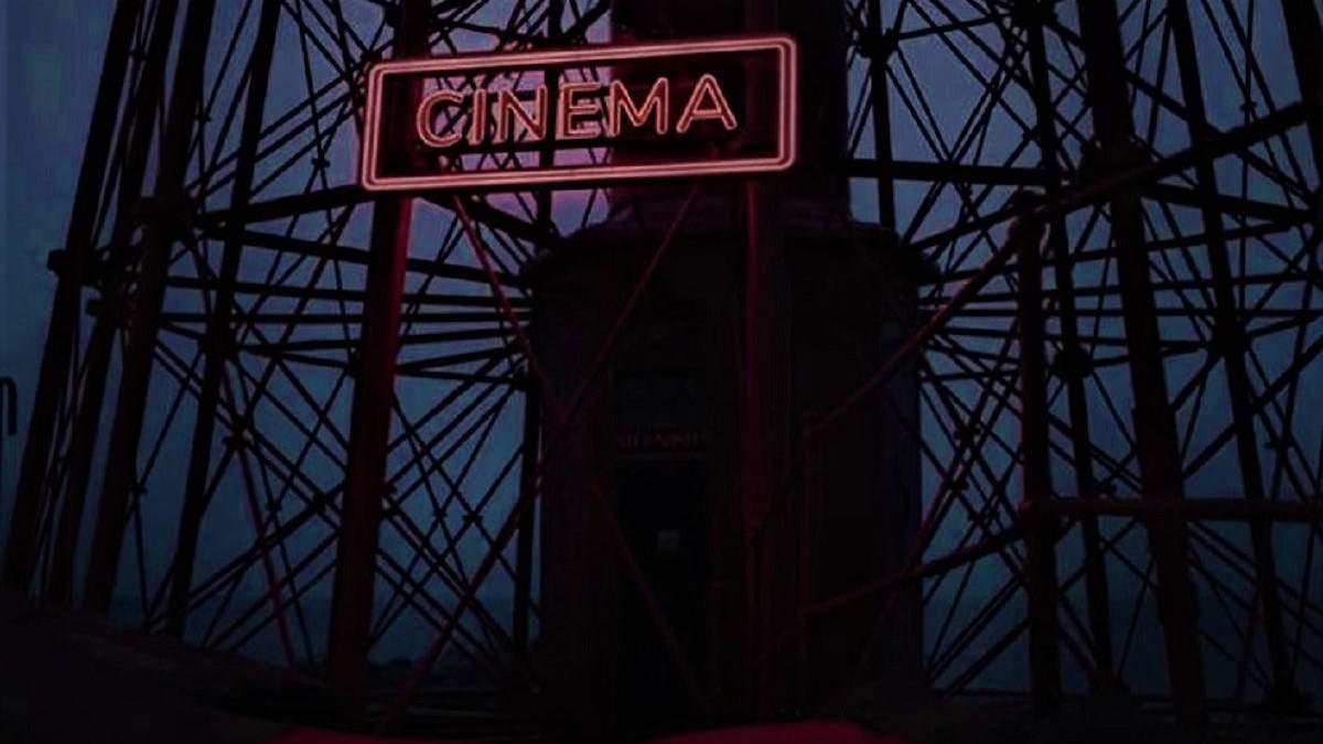 Ідеальна пропозиція для інтровертів: у Швеції шукають добровольця для перегляду фільмів на маяку