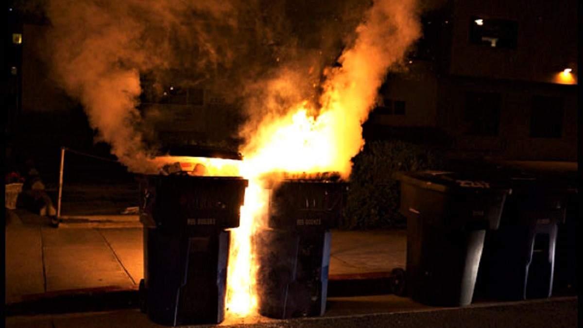 Чоловік підпалював сміттєві баки заради забави / Ілюстративне фото
