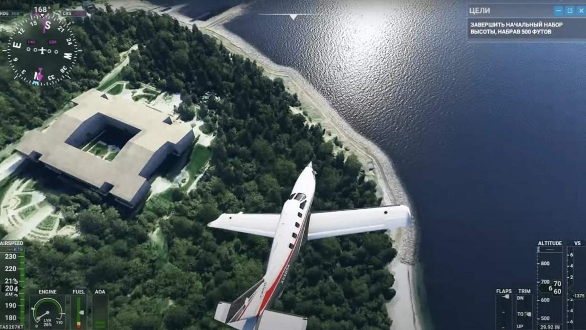 Політ над палацом Путіна у комп'ютерній грі Microsoft Flight Simulator: ютубер опублікував відео