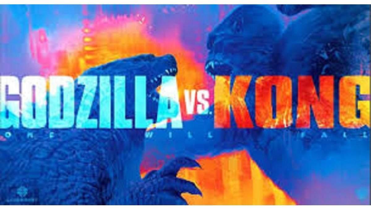 """""""Ґодзілла проти Конга"""": в мережі показали нові відео бою монстрів"""