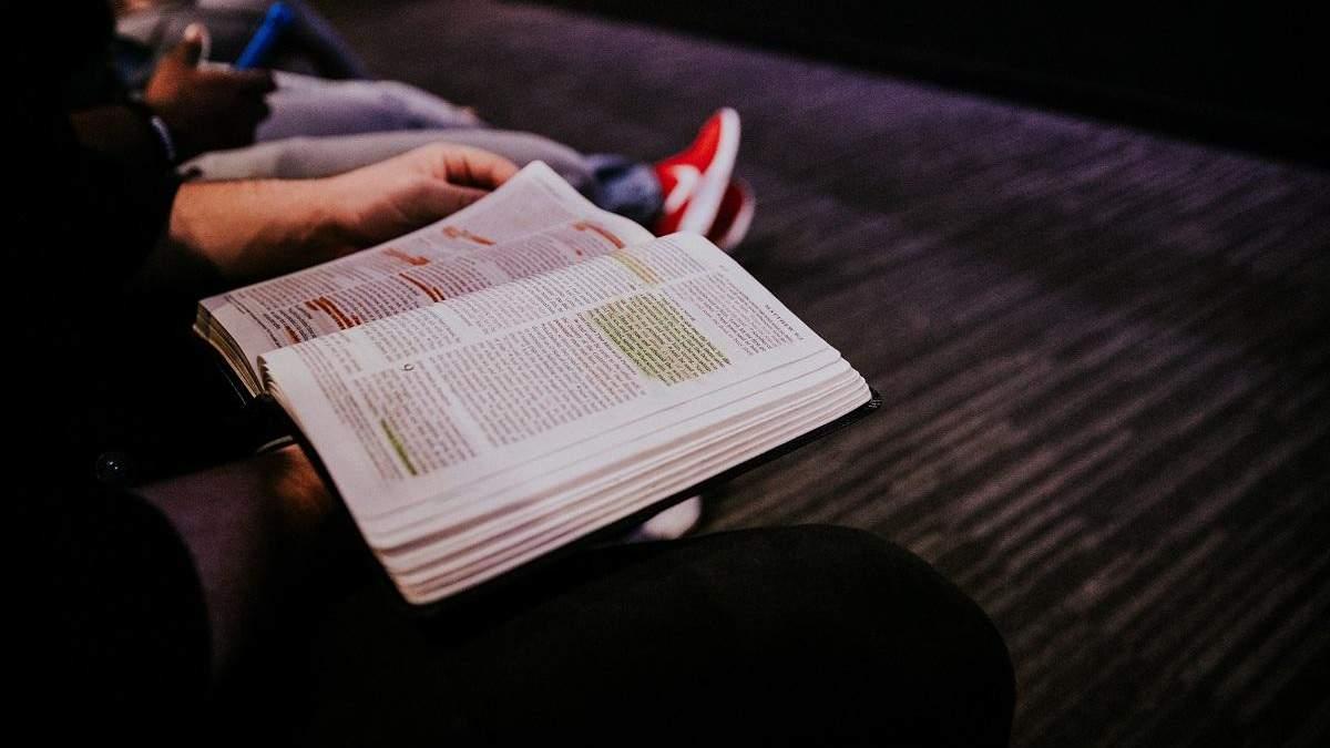 Библия XXI века: в Германии адаптировали Священное Писание для поколения Z