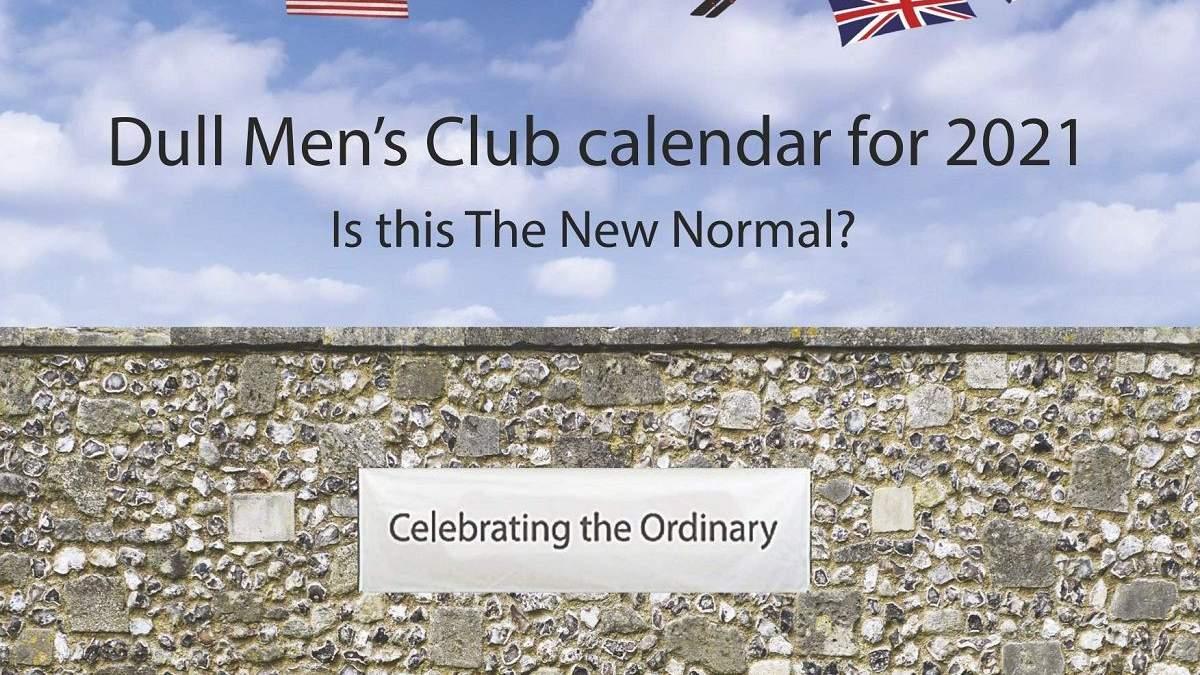 Клуб скучных людей объявил победителя 2021 года и выпустил календарь