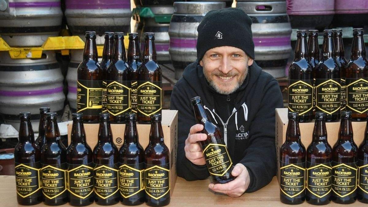 В Британии выпустили пиво, чтобы найти победителя лотереи