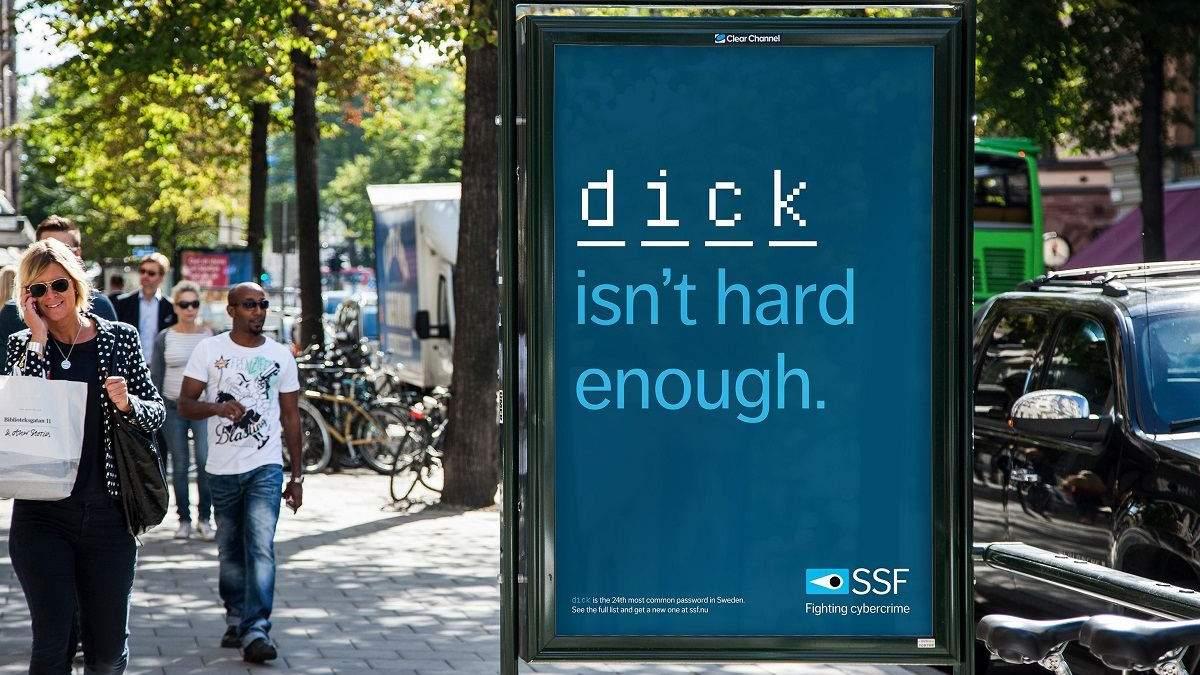 """""""Тр*х"""" – это крах: провокационная реклама в Швеции"""