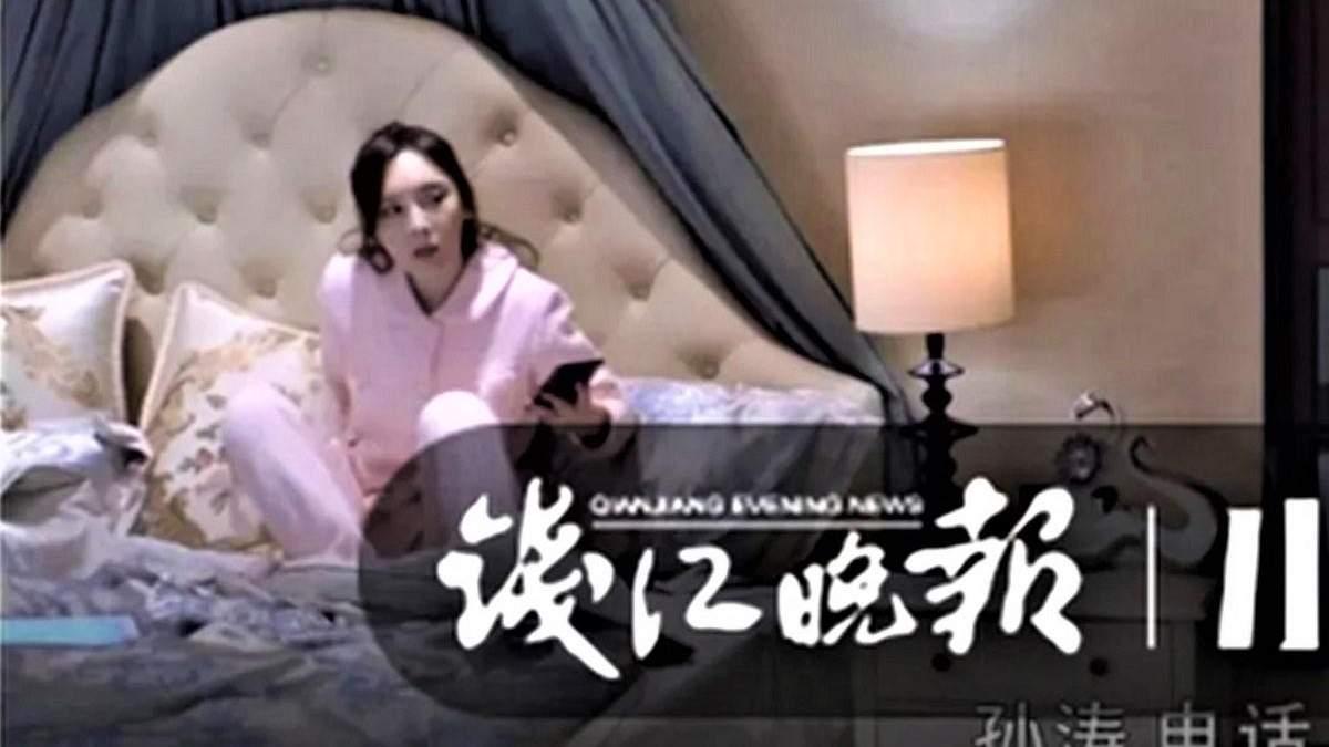 Женщина увидела свою спальню в сериале