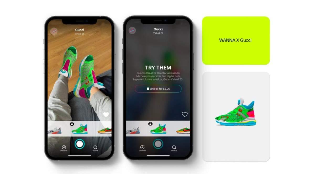 Виртуальные кроссовки от Gucci за 12 долларов
