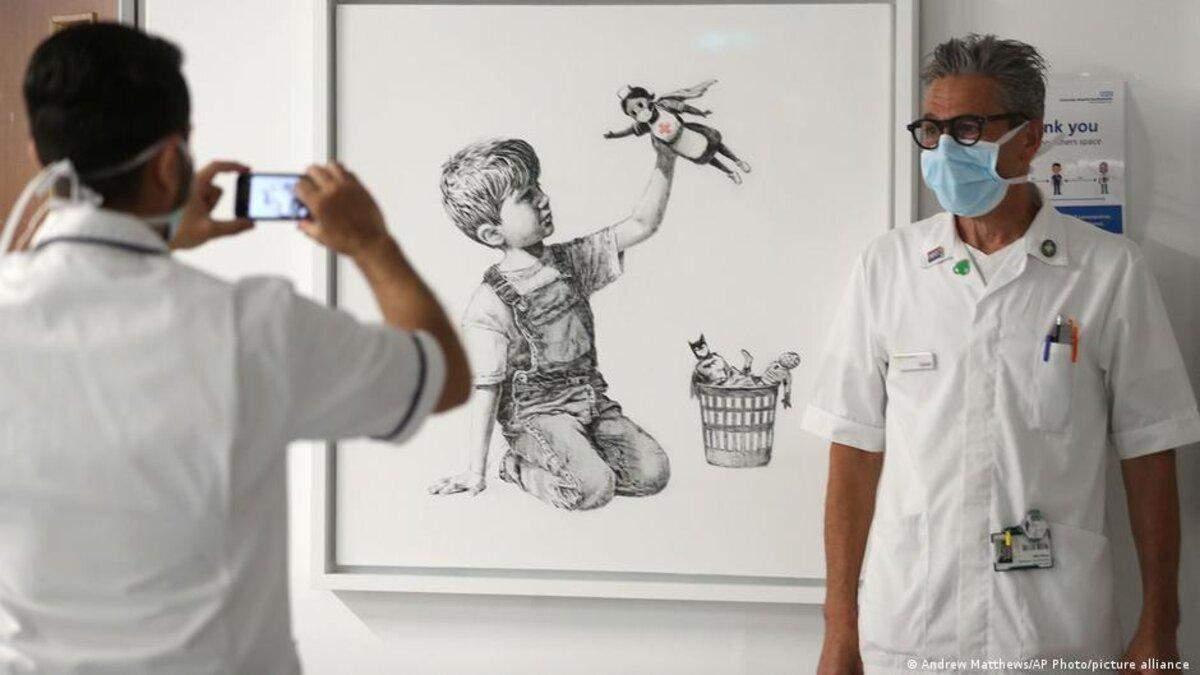 Картину Бэнкси в поддержку врачей продали за рекордную сумму