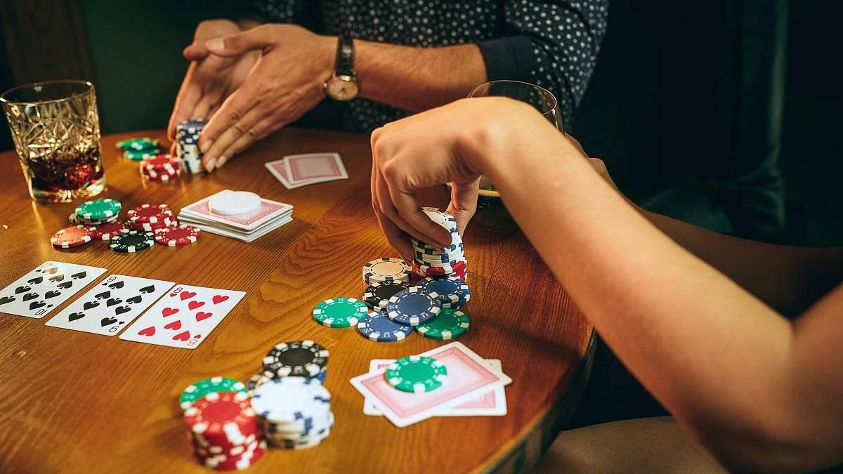 Улюблені азартні ігри
