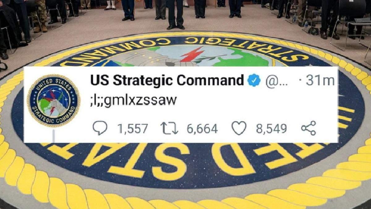 Ядерне агентство США, опублікувало загадковий твіт