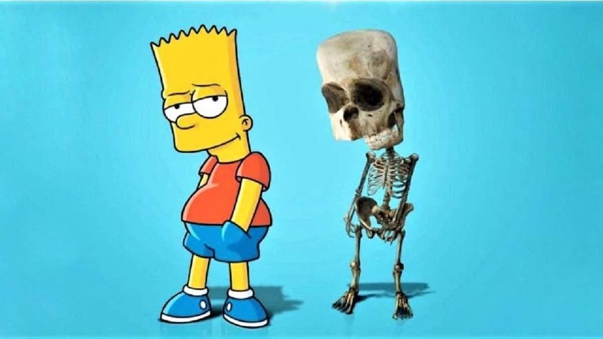 Скелет Барта Сімпсона