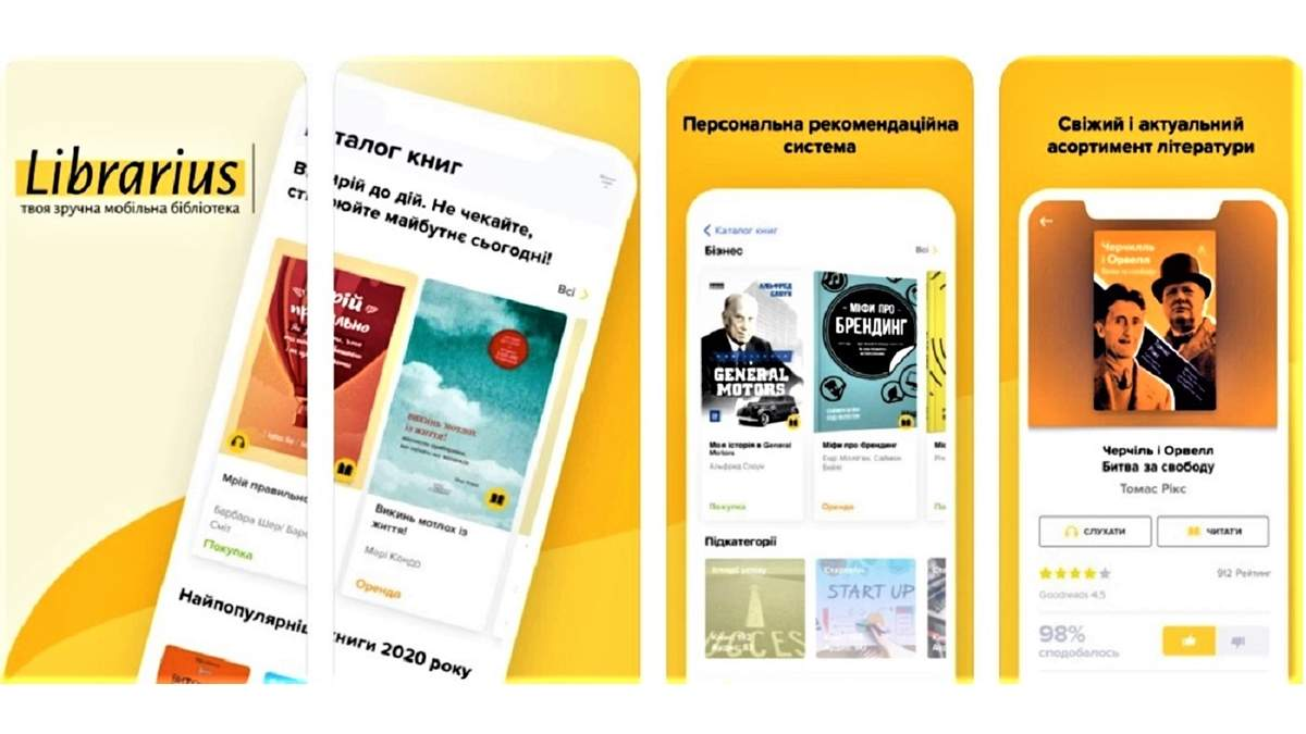 Тисячі книжок з собою: в Україні запрацювала мобільна бібліотека Librarius