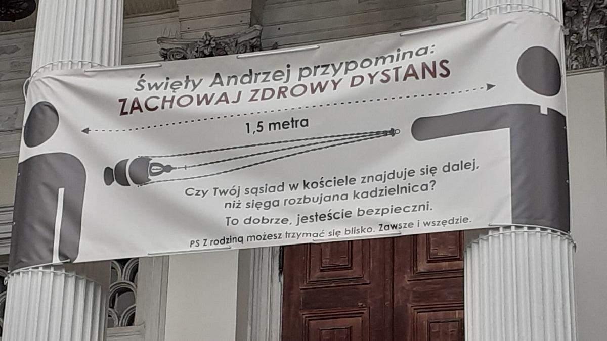 Далі ніж можна махнути кадилом: у Польщі вигадали кумедний спосіб вирахувати безпечну дистанцію