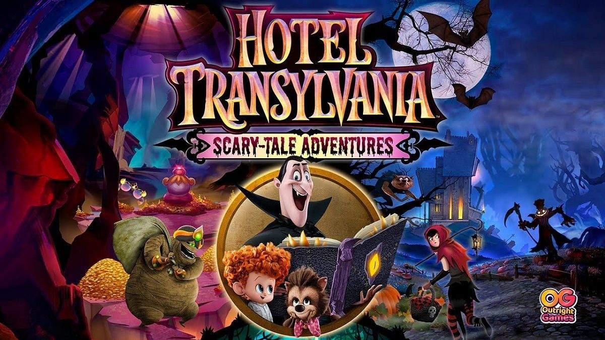 """За мотивами """"Монстрів на канікулах"""": анонсували пригодницьку тривимірну гру Hotel Transylvania"""