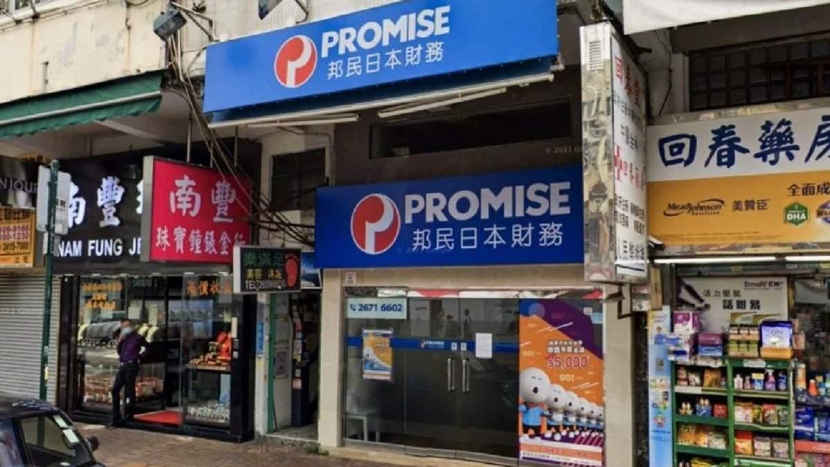 Офіс компанії Promise