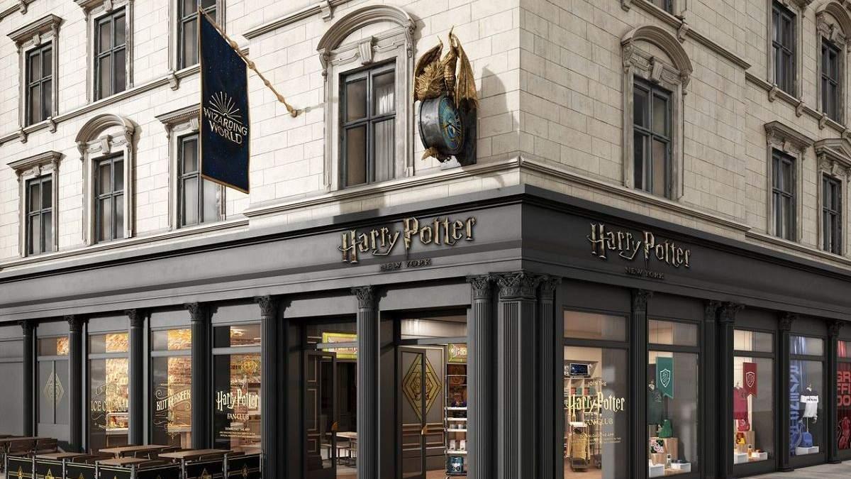 Магазин Гарри Поттера в Нью-Йорке