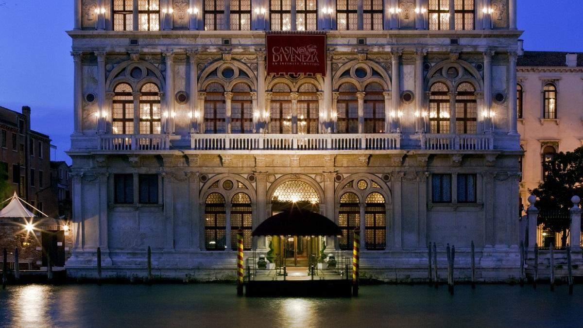 Історія Casino di Venezia – найстарішого казино у світі