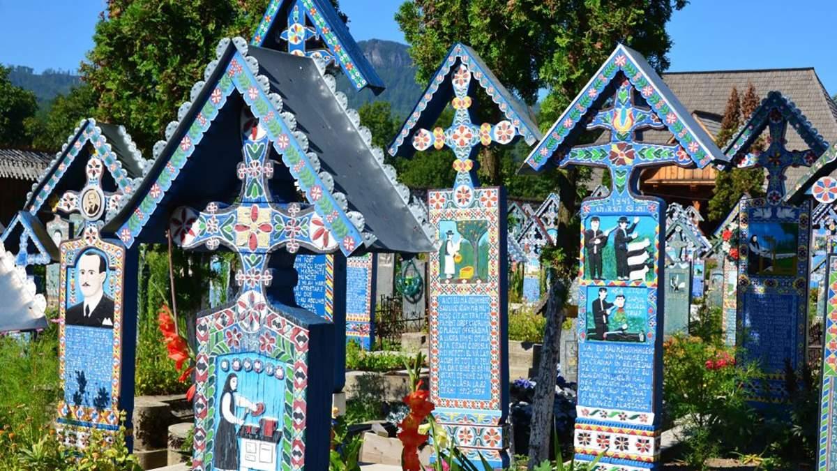 Унікальне Веселе кладовище Сапанта в Румунії