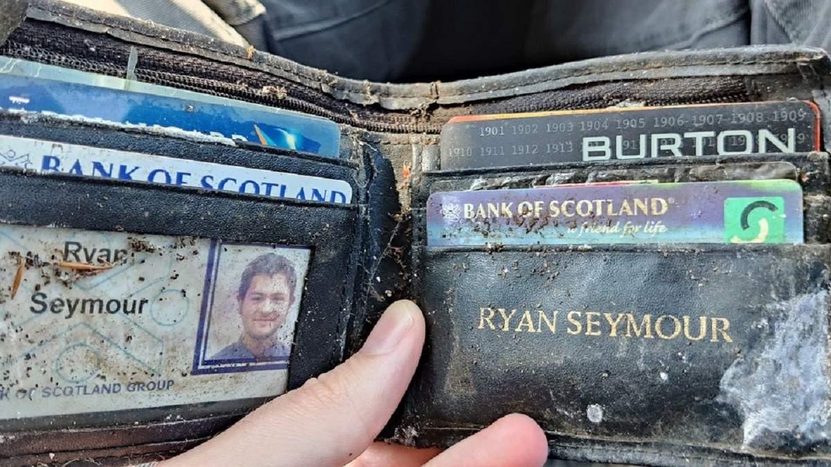 Чоловік повернув втрачений гаманець через 20 років