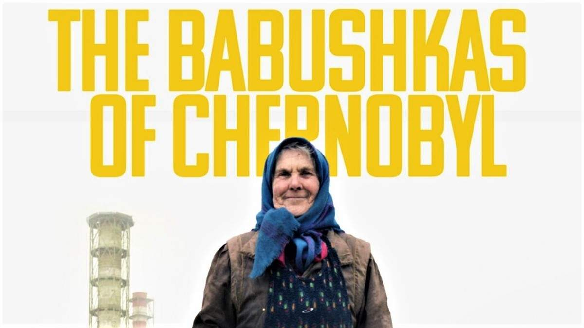 Фильм Чернобыльские бабушки