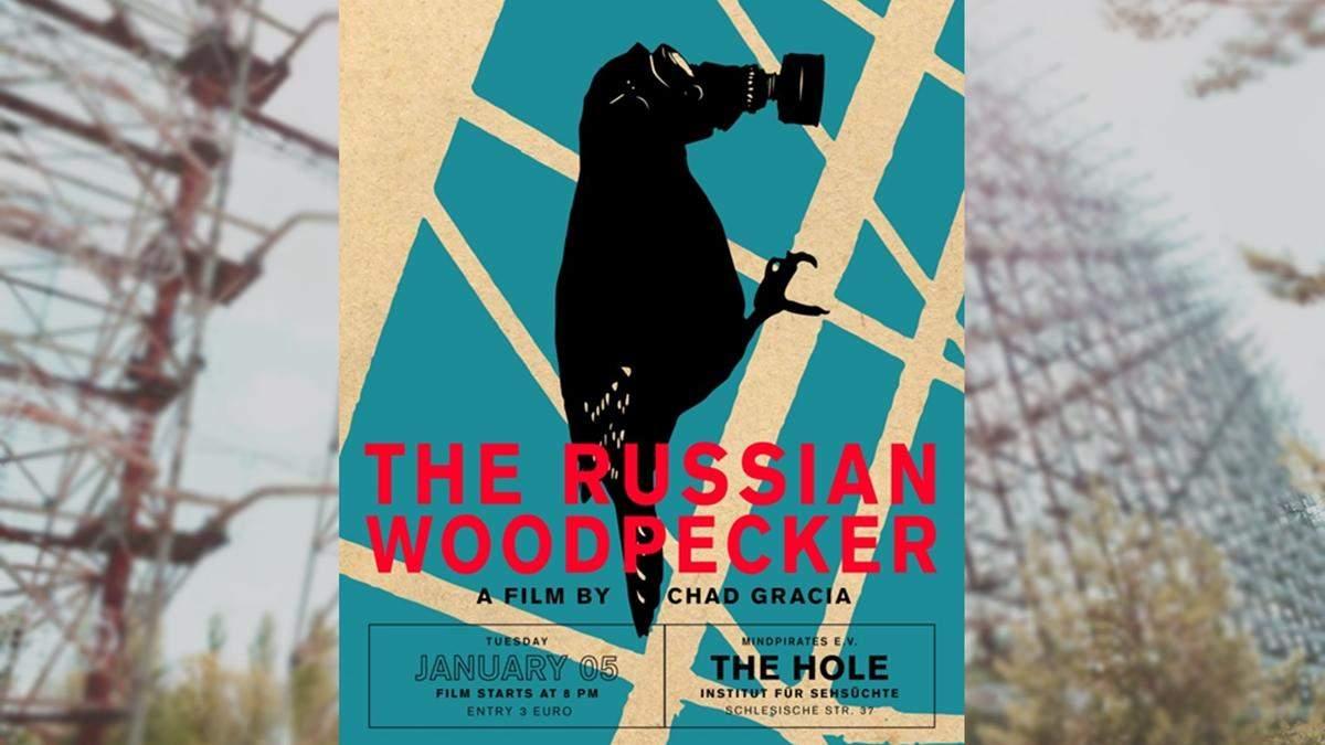 Фільм Російський дятел
