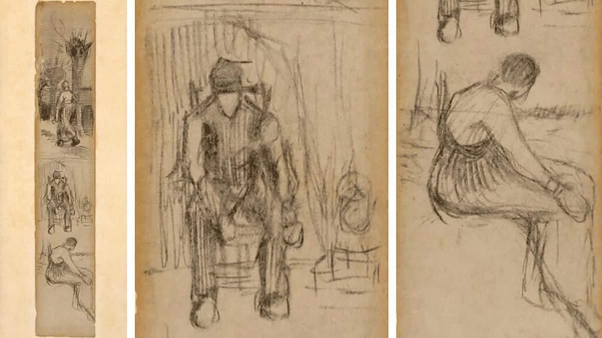 Дослідники виявили у книзі ілюстрації Ван Гога