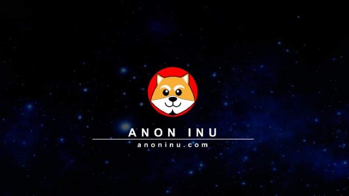 Для борьбы с Илоном Маском и Китаем: хакеры Anonymous запустили мем-криптовалюту Anon Inu