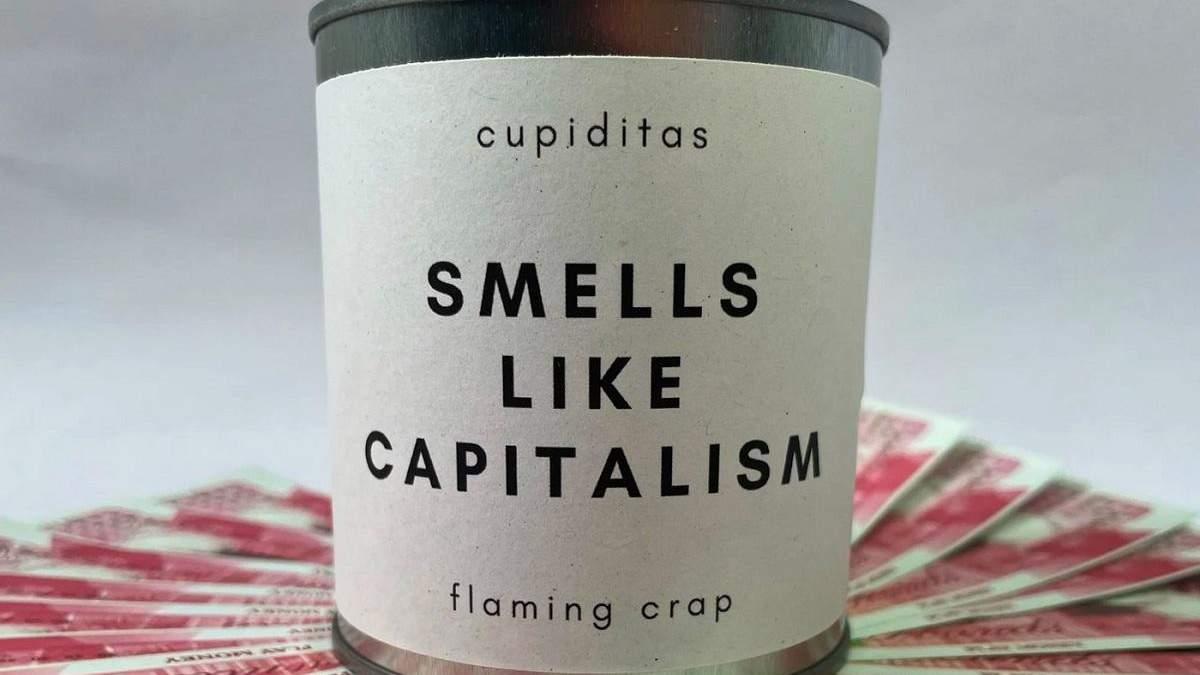 Пахне капіталізмом: випустили найдорожчу свічку з ароматом проблем багатих людей