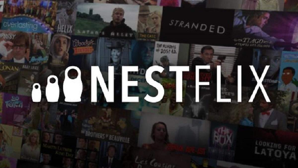 Як Netflix, тільки Nestflix: американка запустила сервіс для несправжніх фільмів і серіалів