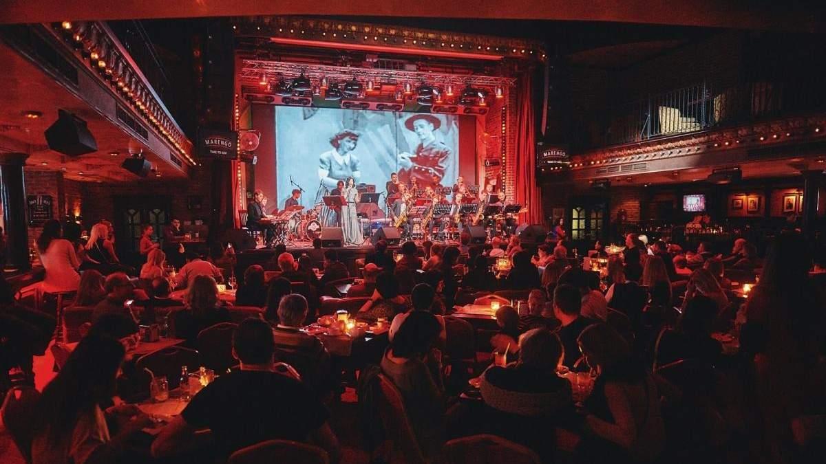 Как развлечься в Киеве в сентябре: концерты, театр, юмор и джаз в Caribbean Club - Развлечения