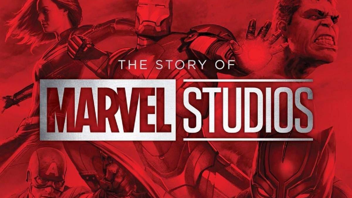 История создания своей киновселенной: Marvel Studios анонсировала новую книгу